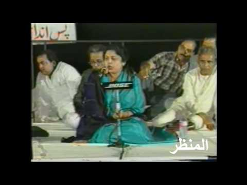 Mushaira - Anjum Rahber video
