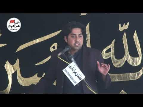 Allama Rafaqat Hussain Naqvi   Majlis 20 Feb 2018   Imambargah Qasr e Zainab, Jalal Pur PeerWala  