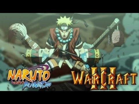 Warcraft 3 Обзор на карту Naruto Shippuuden Jinchuuriki Fight 1b w3x
