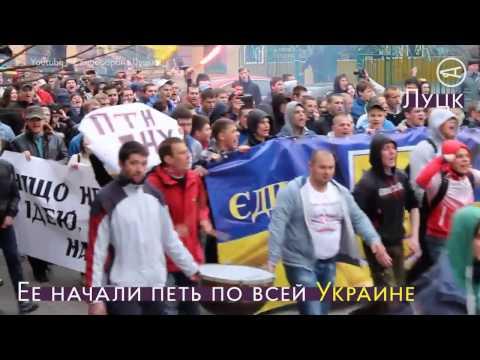 Путин — х#йло: как кричалка ультрас завоевала весь мир