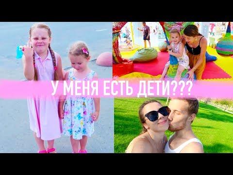 У МЕНЯ ЕСТЬ ДЕТИ? ЛЕТНИЙ ВЛОГ // Irina Dream & Maxi Show