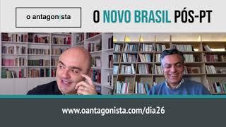 REUNIÃO DE PAUTA: Luz sobre os meandros do futuro governo Bolsonaro