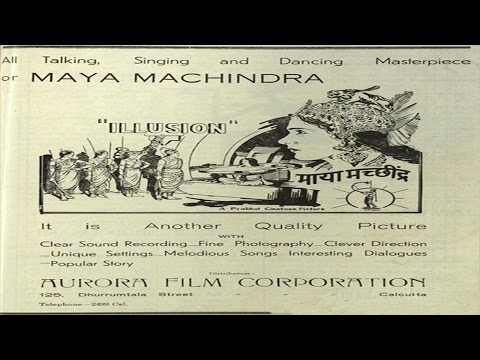 Maya Machhindra (1960) Hindi Full Movie | Ajit, Manher Desai, Nirupa Roy | Hindi Classic Movies