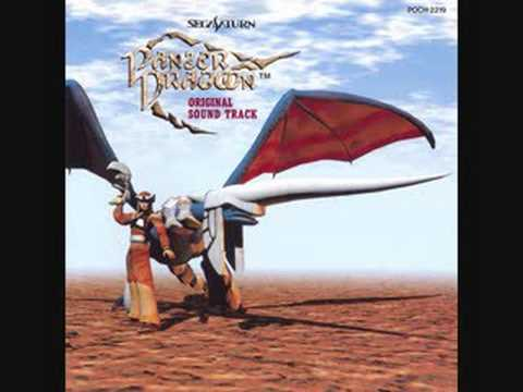 Panzer Dragoon - 01 Main Theme