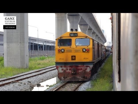 SRT : Express ID 70 Nongkhai – Bangkok at Khlong Tan, ด่วนหนองคาย