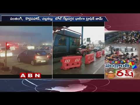 Toll Plaza collecting toll fee from vehicles denies Telangana government order | ABN Telugu