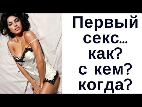 Вреден ли анальный секс  Вредно ли