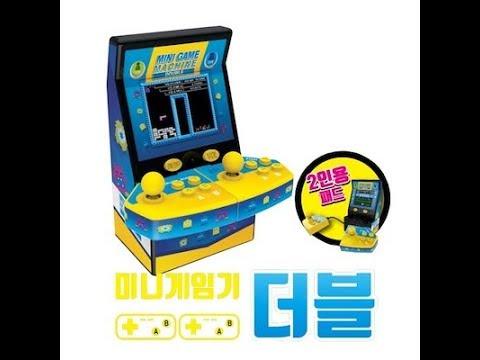 Mini Game Machine Double Test Mini Automatu Arcade ze slotem microSD