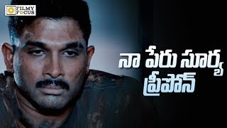 Naa Peru Surya Naa illu india to Releasing in 2 Weeks before || Allu Arjun