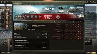 [World of Tanks] Тащим бой на SARL 42 удивительный француз!