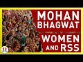 Women and RSS/Mohan Bhagwat