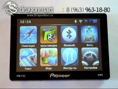 Pioneer pm-752 gps навигатор 7дюймов HD от DragonMart.ru