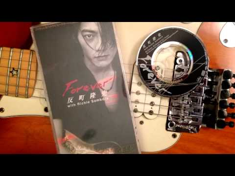 Takashi Sorimachi with Richie Sambora - Forever (U.S.A. Version mix)