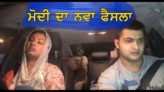 Suit Ban Taza khabar (ਤਾਜਾ ਖ਼ਬਰ) | Punjabi Funny Video | Latest Sammy Naz
