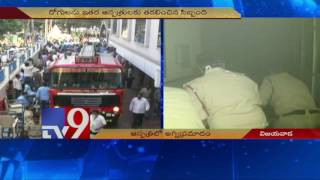 Massive fire accident at Vijayawada's Sentini Hospital - TV9