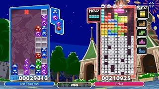 6-MIN SINGLE GAME? - Best of Replays #1 (Puyo Puyo Tetris, 8/3/2018)