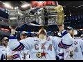 Чествование СКА в Ледовом дворце Выставочный матч 18 04 17 mp3
