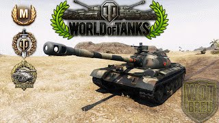 World of Tanks - 121 - 8 Kills - 9.8k Damage - Ace Tanker [Replay|HD]