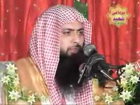 Qari Sohaib Ahmed Meer Muhammadi-towba Istegfar video