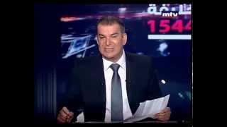 Tony Khalife - 13/10/2014 - ملكة جمال لبنان - طوني خليفة