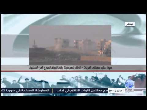 المعارضة السورية تسيطر على وادي الضيف ..والنظام يخسر العشرات من جنوده