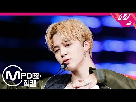 [MPD직캠] 방탄소년단 지민 직캠 'MIC Drop' (BTS JIMIN FanCam) | @MCOUNTDOWN_2017.9.28