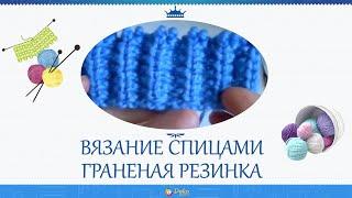 Польская резинка вязание по кругу 13