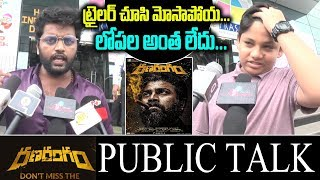 Ranarangam Movie Public Talk | Ranarangam Movie Public Response | Ranarangam Review | Friday poster