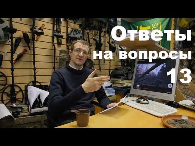 Личные консультации владимира порываева (часть 5) arkwars.ru.