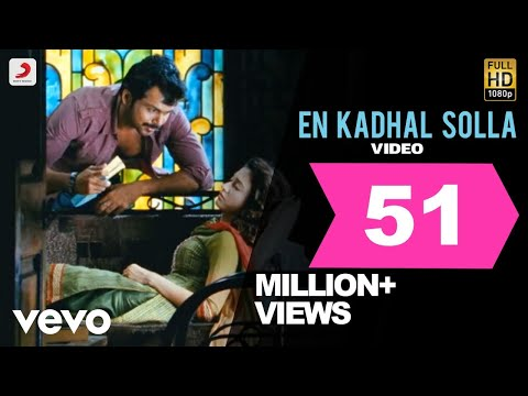 Paiya - En Kadhal Solla Full Video video