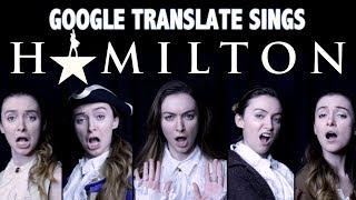 HAMILTON according to GOOGLE TRANSLATE