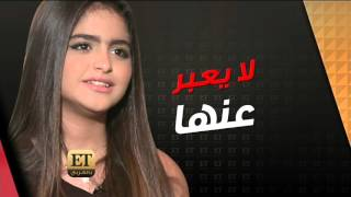 ET بالعربي - دنيا بطمة تُخرج والدة محمد الترك عن صمتها