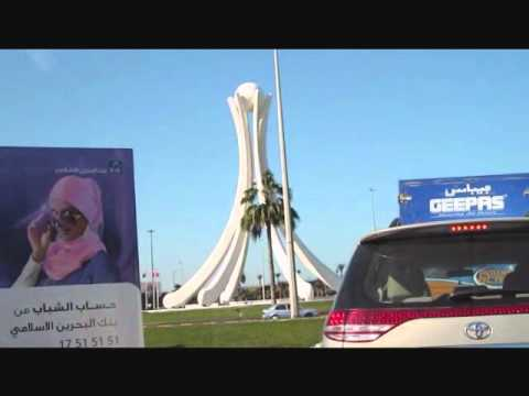 City Tour in One Minute: Manama, Bahrain