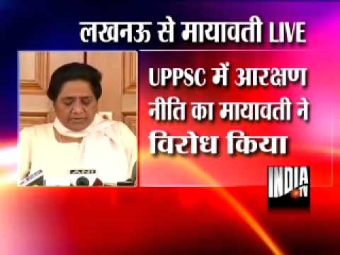 Mayawati speaks on UPPSC quota system