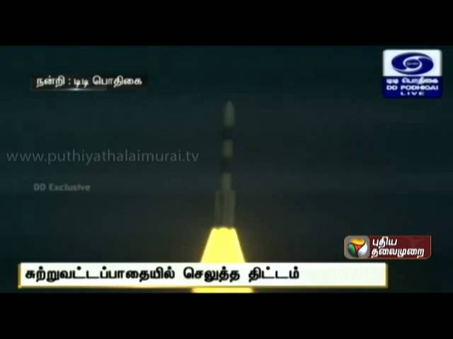 """Mangalyaan """"wake up"""" call successful and fully prepared for the next stage"""