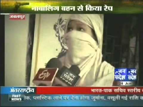 24  June News Jabalpur   Bahi Nee Kiya Nabalik Behan Se Balatkar   Jansandesh News video