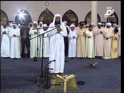 Ahmad al-Ajmi emotional Isha 16.10.2011