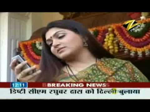 Bulletin # 3 - Pre-marital Sex: Sc Quashes 22 Cases Against Khushboo April 28 '10 video