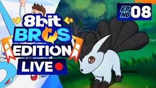 VENTURING ON! - Pokemon 8 Bit Bros Edition LIVE Nuzlocke (3DS ORAS Rom Hack) EP8