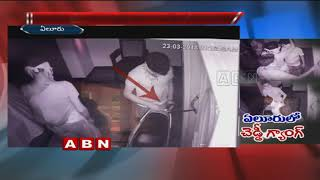Cheddi Gang Hulchul in Eluru City | West Godavari