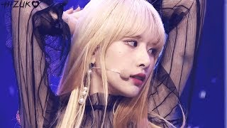 우주소녀(WJSN) - 부탁해(Save me,Save you) 교차편집(stage mix)