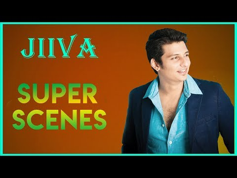 Super Scenes | Jiiva Super Scenes | Tamil Latest Movie | 2018 Movies - Part 5 old tamil movie
