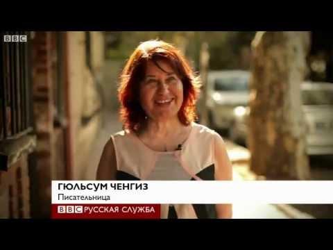 Armenia BBC в 4 минутах о Стамбуле дважды о нас