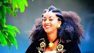 Zenawi hailemariam - Tsiryitey | ፅርይተይ - New Ethiopian Music 2017 (Official Video)