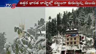 Heavy Snowfall in North States