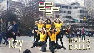[KPOP IN PUBLIC] 있지 (ITZY) 달라달라(DALLA DALLA) feat. KidsPlanet models Dance Cover By Panwiberry