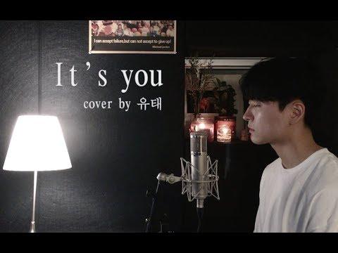 정세운(JEONG SEWOON) - It's You (김비서가 왜그럴까 OST) Cover By 유태