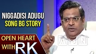 Sirivennela About Reasons Behind Niggadisi Adugu Song From Gaayam Movie | Open Heart With RK