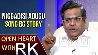 Sirivennela About Reasons Behind Niggadisi Adugu Song From Gaayam Movie | Open Heart With RK