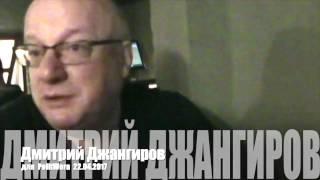 💥 Дм. Джангиров эксклюзивно для канала PolitWera в Москве(22.04.17)
